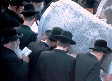 ritual funerario en el judaismo