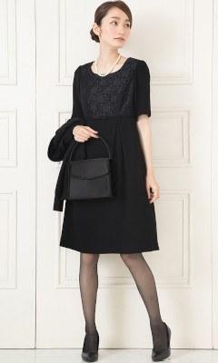 como vestir para un funeral mujeres